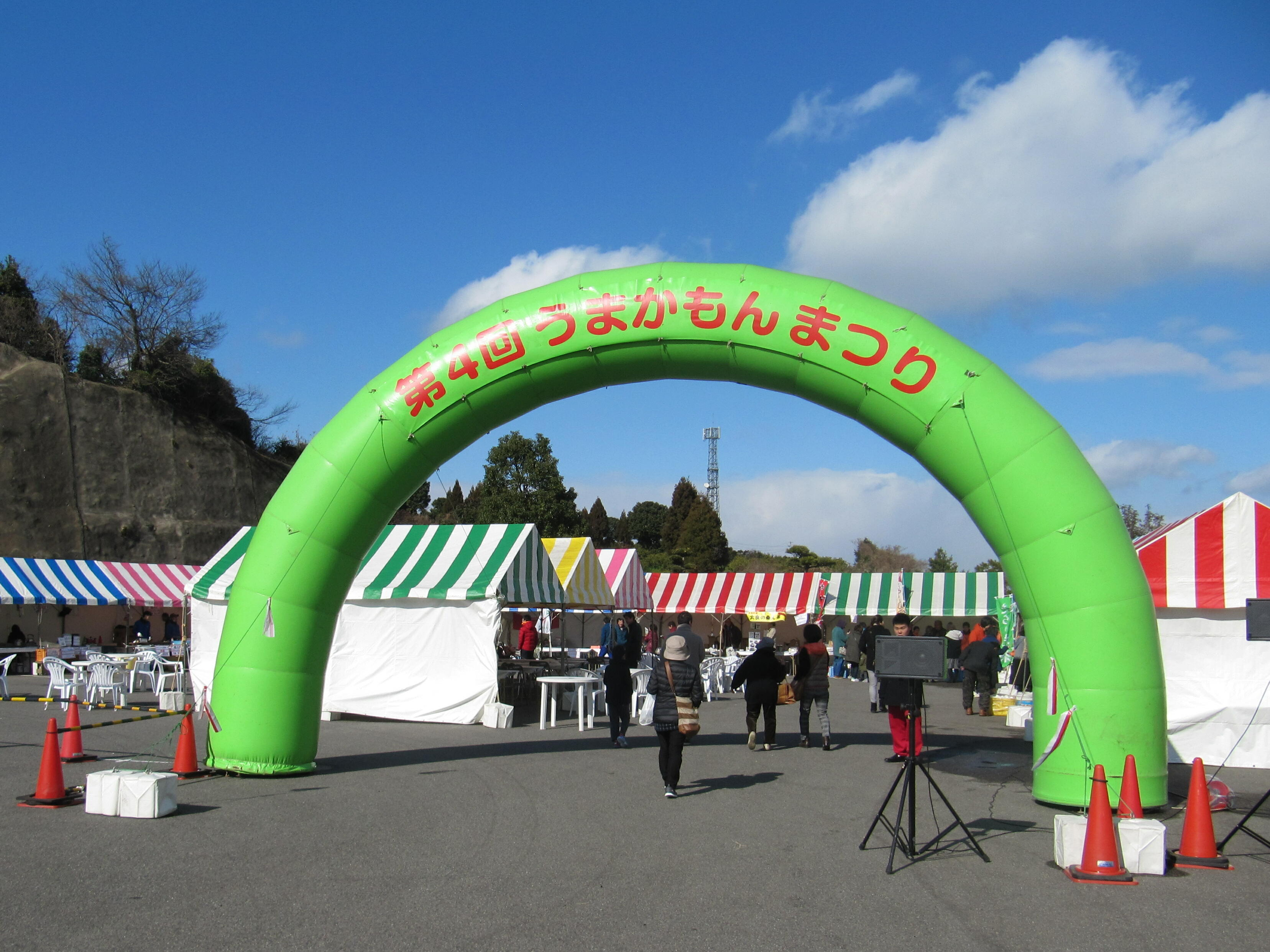 第4回たらうまかもん祭り(h29).JPG
