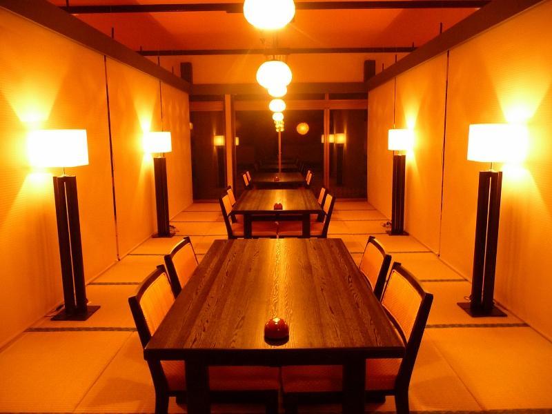 お食事部屋「虹の蔵」