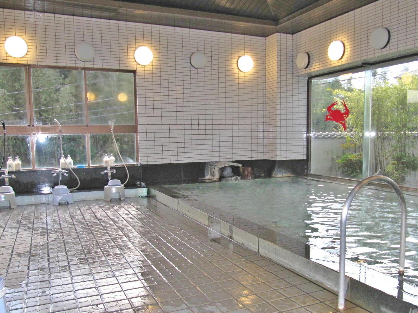 「大浴場」