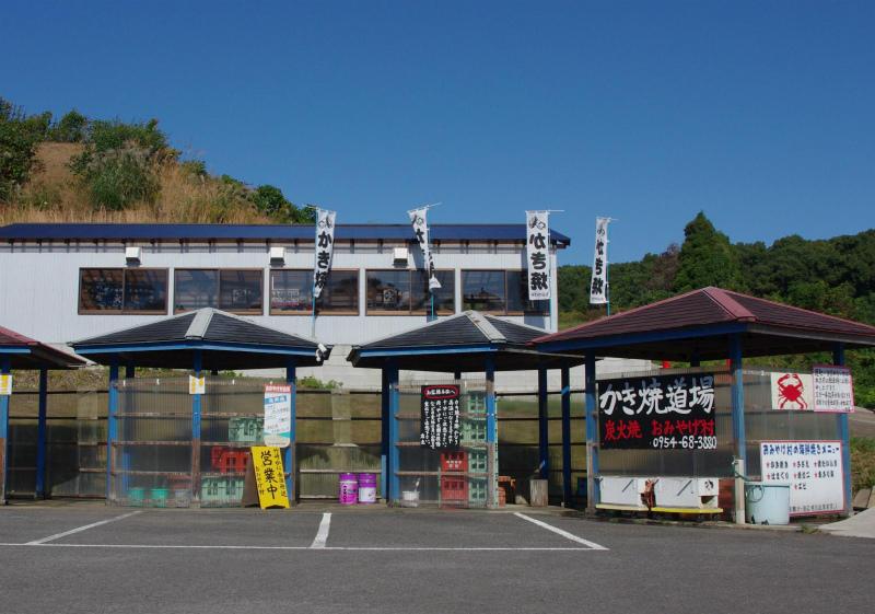 「おみやげ村」