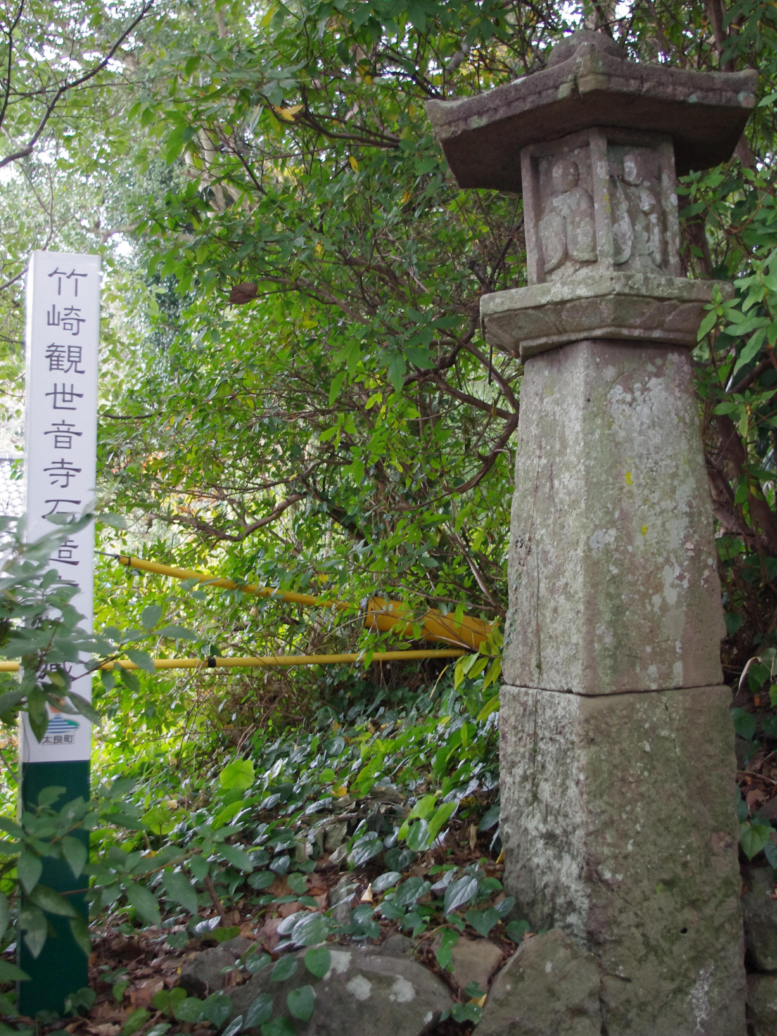 石造六地蔵塔