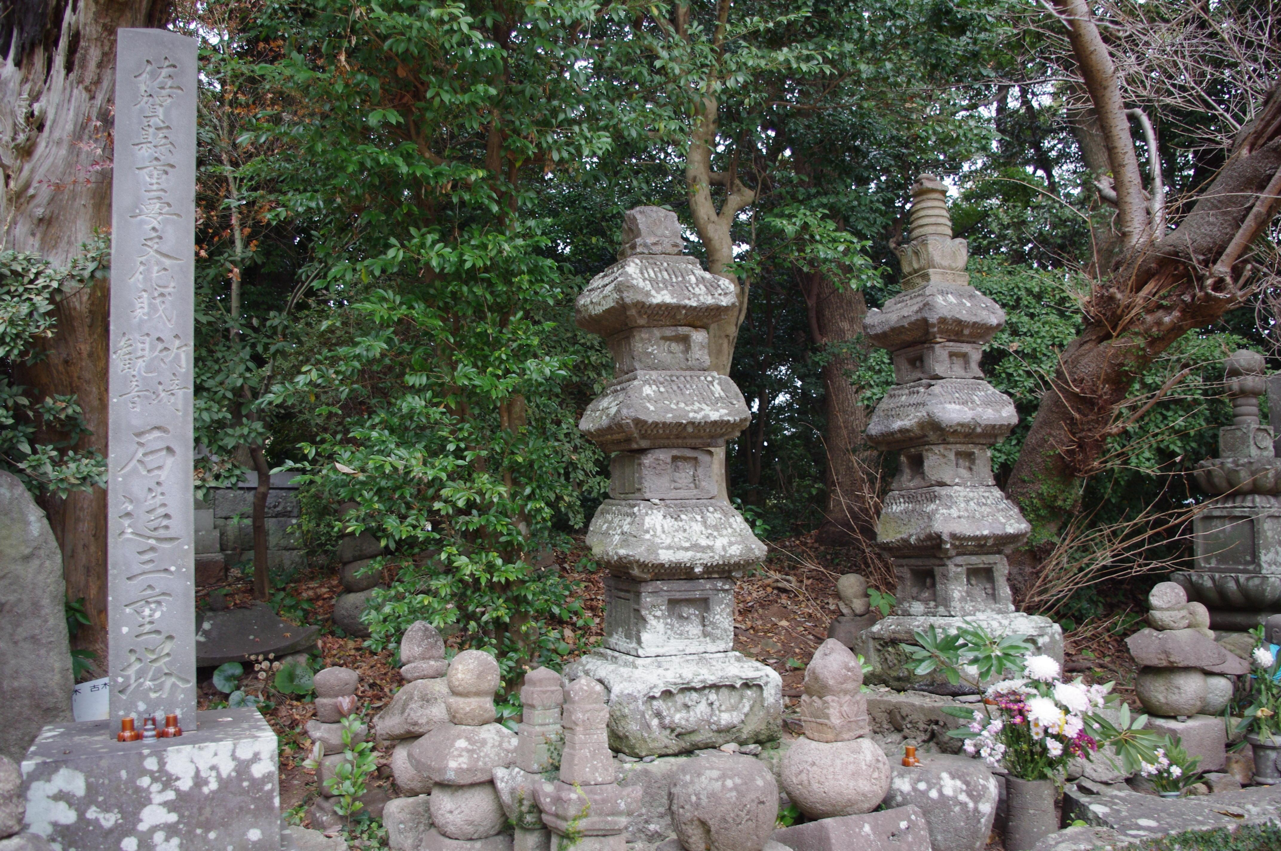 石造三重塔
