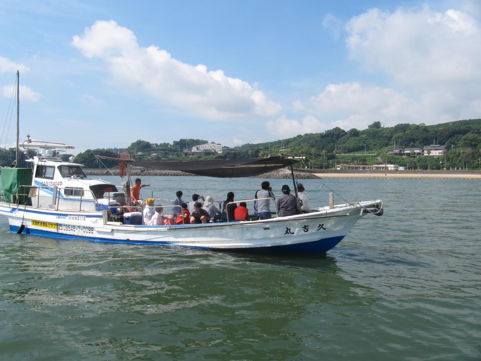 太良町遊漁船クラブ